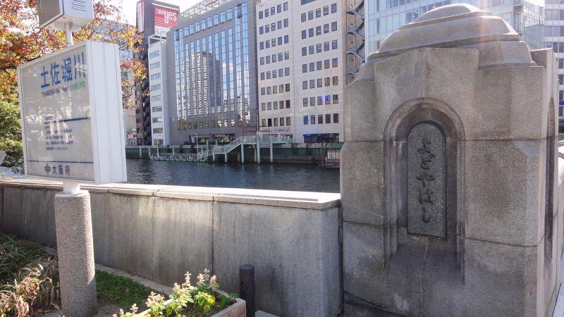 淀屋橋03_800.jpg